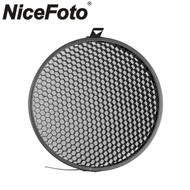 Nicefoto Ø200mm Honeycomb Grid (6 x 6mm) for Elinchrom Reflector