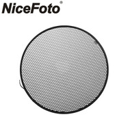"Nicefoto Ø170mm Honeycomb Grid (3 x 3mm) for  7"" Standard Reflector"