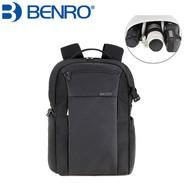 Benro Silver Shadow Backpack - Black (47 x 32 x 20cm)