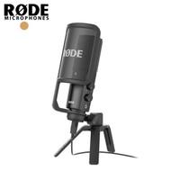 Rode NT-USB Versatile Studio-Quality USB Microphone for Window /  iOS Computer / iPad