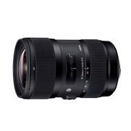 Sigma AF 18-35mm f/1.8 DC HSM for Canon