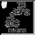ONO-7475