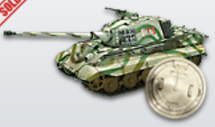 Radio Controlled Tank King Tiger (40Mhz)