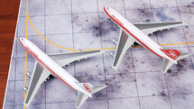 Air Canada Boeing 747, C-GAGA C-GAGB, 2-Piece Set