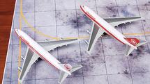 Air Canada Boeing 747, C-GAGA C-GAGB, 2-Piece Set