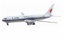 "Air China Boeing 767-300 ""B-2557"""