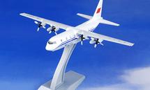 Air China Lockheed L-100-30 Hercules (L-382G) B-3004