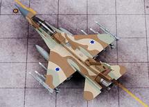 F-16D Israeli Air Force