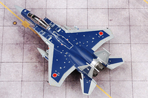 F-15DJ Eagle JASDF Hiko Kyodotai, #02-8072