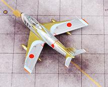 F-86F Sabre JASDF Blue Impulse, #92-7937, Hamamatsu AB, Japan