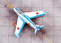 F-86F Sabre JASDF Blue Impulse, #92-7929, Hamamatsu AB, Japan