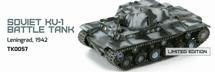 KV-1 Heavy Tank Soviet Army 51st Tank Btn, USSR, 1942