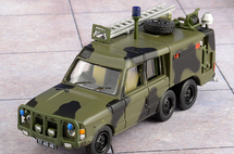TACR2 Diecast Model RAF (Land Rover)