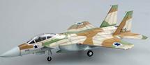 F-15I Ra'am DF/AF, #209, Israel