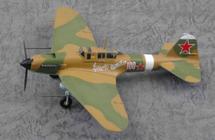 """Il-2 Sturmovik Soviet Air Force, """"White 100"""", USSR"""