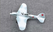 "Il-2 Sturmovik Soviet Air Force, ""Red 8"", USSR, 1942"