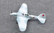 """Il-2 Sturmovik Soviet Air Force, """"Red 8"""", USSR, 1942"""