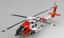 HH-60J Jayhawk USCG Display Model