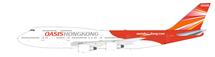Oasis Hong Kong Airlines B747-412 - PW Engine Version  B-LFA