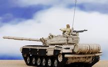 T-72 Iraqi Army, Baghdad, Iraq