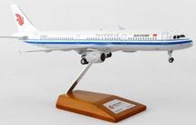 Air China Airbus A321 Reg# B-1879