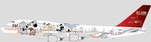 JAL B747-400D ‰Disney Sea #1, White‰ JA8908 w/Stand