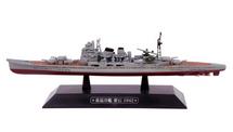 Takao-class Heavy Cruiser IJN, Atago, 1942