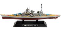 Scharnhorst-class Battleship German Navy, Scharnhorst, 1942