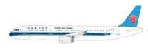 China Southern A321-200 B-6659 w/Stand