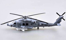 HH-60H Seahawk USN HS-7 Dusty Dogs, #617
