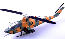 AH-1F Cobra JASDF Display Model