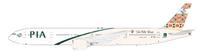 """PIA B777-300ER """"The Silk Route"""" AP-BID"""
