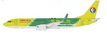 "China Eastern 737-800 ""Welcome to Enshi"" W B-5475"