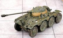 EBR Armored Car Portuguese Army Dragoes de Angola, Angola