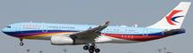 China Eastern A330-200 Eastday.com w/Stand
