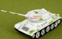 T-34/85 Soviet Army 38th Independent Tank Rgt, USSR, 1945