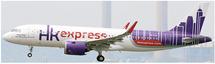 Hong Kong Express A320neo B-LCL w/Stand