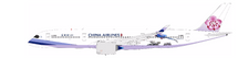 China Airlines Airbus A350-941 Urocissa Caerulea B-18908 With Stand