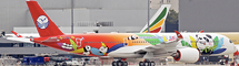 Sichuan Airlines A350-900 (Panda Livery, Flaps Down) w/Stand