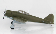 A6M2 Zero-Sen/Zeke Chinese Air Force, P-5016, China, 1942, Captured