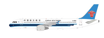 China Southern Airlines Airbus A320-200 B-9930 With Stand