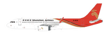 Shenzhen Airlines Airbus A320-200 B-8636 With Stand