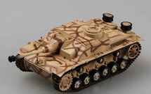 Sd.Kfz.142 StuG III G German Army, USSR, 1944, Easy Models