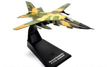 F-111A Aardvark USAF by Atlas Editions