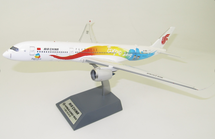 Air China Airbus A350-900 Beijing Expo 2019 B-1083 With Stand