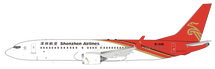 Shenzhen Airlines Boeing 737-8 Max B-1146 With Stand