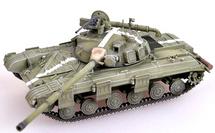 T-64 Soviet Army, Soviet Army, 1970s
