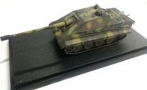 E-75 Jagdpanther with 128mm/L55 Gun German Army, 1946