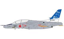 T-4 JASDF 11th Hikotai Blue Impulse, #96-5621, Matsushima AB, Japan, T-4 20th Anniversary 2016