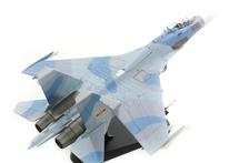 Su-27SK Flanker-B VPAF 370th Fighter Div, Red 6006, Phan Ranh AB, Vietnam